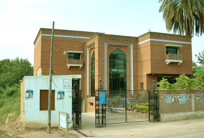 Peshawar Press Club