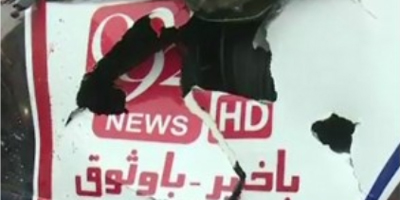 92 News crew attacked, one injured, DSNG van damaged