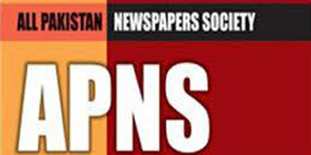 APNS wants Dawn journalist's name off ECL immediately