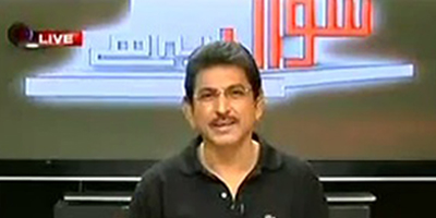 ARY man Dr. Danish moves to 92 News