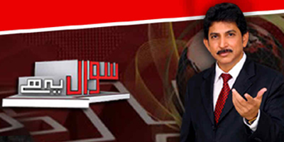 ARY News in trouble again, faces PEMRA fine