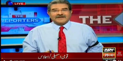 ARY anchor, colleagues wear black arm bands to protest ban on Dr. Shahid