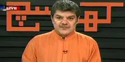 ARY apologises to Prime Minister's advisor, ditches Lucman