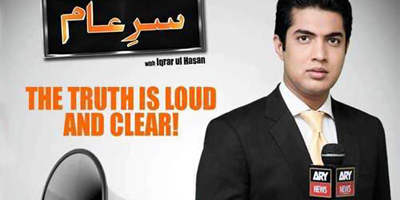 ARY journalist Iqrarul Hassan arrested for exposing poor security at Sindh Assembly