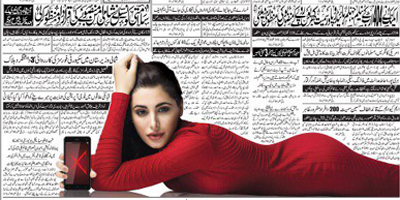 Ad featuring curvy model in Jang and Express upsets readers