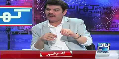 Anchor's remarks land Channel 24 in seeming trouble