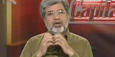 Ansar Abbasi receives threatening email