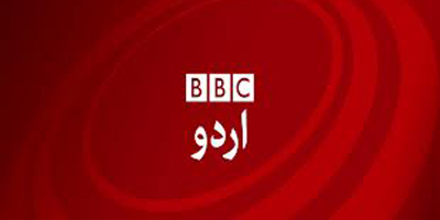 RIUJ condemns layoffs at BBC Urdu