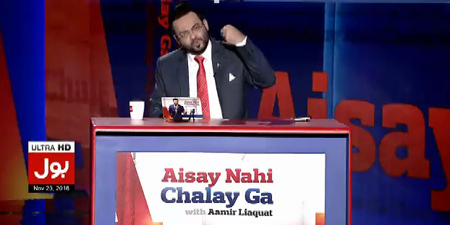 Aisay Nahin Chalay Ga - BOL begins to talk aloud