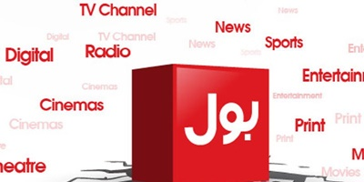 BOL News converts tests into forced transmission