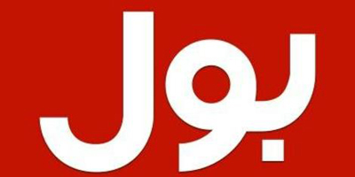 BOL staff, supporters and others to mark May 27 as Youm-e-Zulm