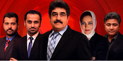 BOL extends ownership to five senior journalists