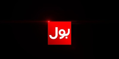 BOL launch remains a distant dream