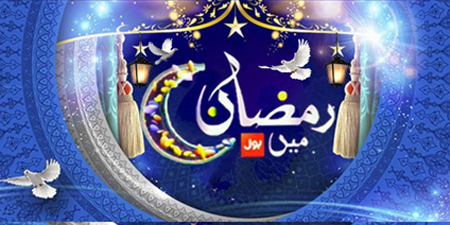 BOL offers airplanes in 'world's biggest Ramzan transmission'