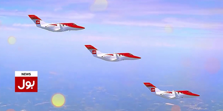 BOL promo shows airplanes it is to give away as prizes