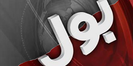 BOL puts troubles behind, switches to regular transmission