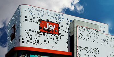 BOL responds to 'defamation campaign'
