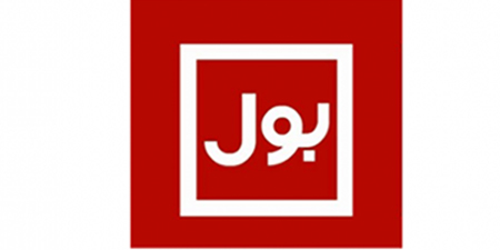 Process to pay off dues to affected staff underway, BOL says