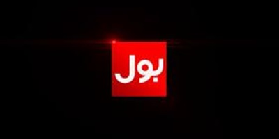 BOL starts restructuring