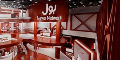 BOL test transmission only against FIA, says agency's head