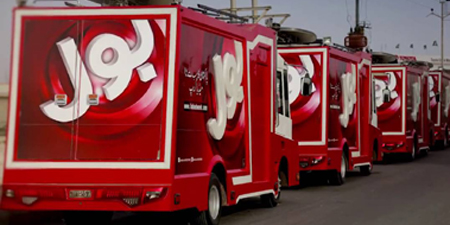BOL to start transmission in regional languages soon