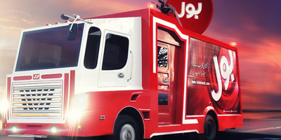 Safety first: BOL unveils armored DSNGs