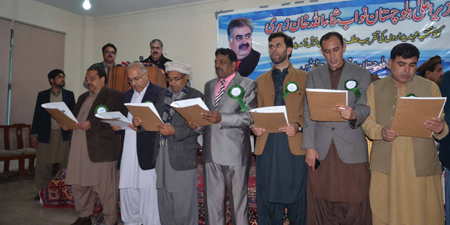 Balochistan Chief Minister administers oath to BUJ office-bearers