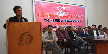 Balochistan Voices celebrates its first birthday