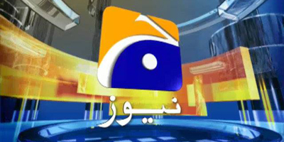 Ban on Geo is attack on press freedom: AI