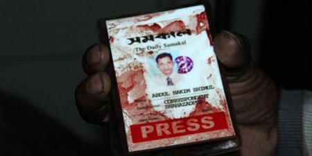 Bangladeshi journalist shot during political clashes dies