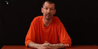 IFJ joins international condemnation of latest IS video
