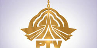 CJF complains about conduct of PTV anchor