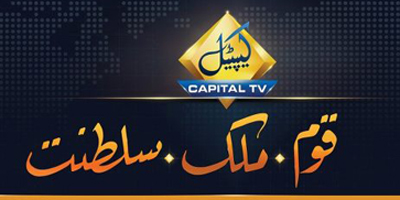 Capital TV denies beating reporter