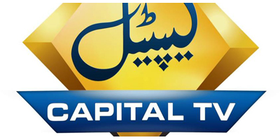 Capital TV finally hits the airwaves
