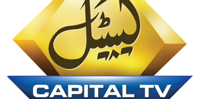 Capital TV likely from March 23