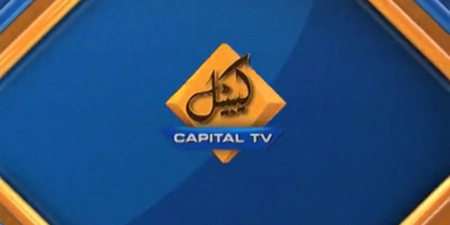 Capital TV news anchor harassed at work, allegedly forced to resign