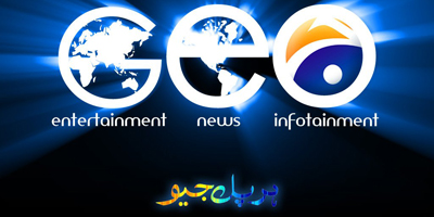 Case against Geo TV over sacrilegious content quashed