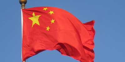China launches first open national media platform