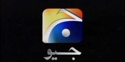 Defense Ministry complaint presses for cancellation of Geo TV license