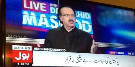 Dr Shahid Masood goes on air on BOL