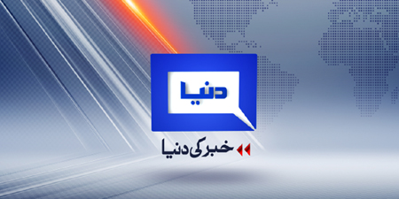Dunya News agrees to reinstate sacked staffers