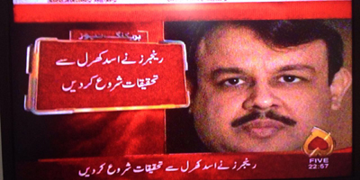 Channel 5 and Dunya in embarrassing Asad Kharal blunder
