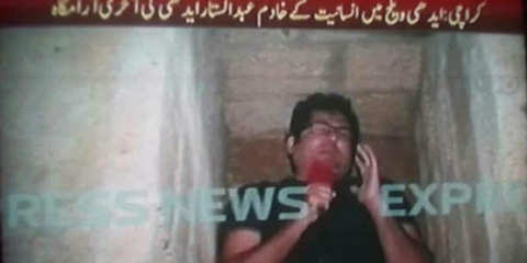 'Disgusting and unethical' - Express News journalist reports live from Edhi grave
