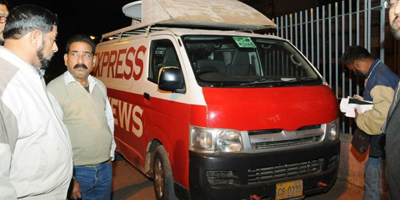 Protect media workers: IFJ writes to Sharif