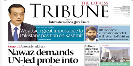Express Tribune likely to end partnership with International New York Times