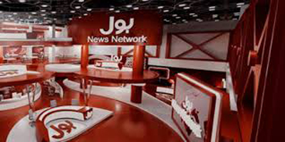 Fake degrees operation likely providing financial fuel for BOL: New York Times