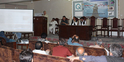 Balochistan's first Urdu online newspaper launched