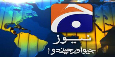Geo clarifies after leaked footage goes viral