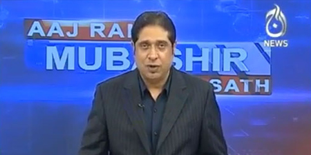 Unidentified gunmen intercept Aaj anchor Rana Mubashir's car