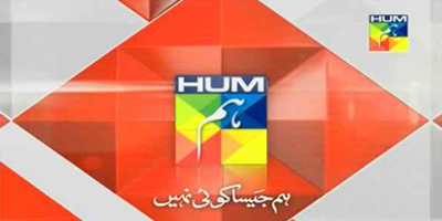 Hum TV told to air apology for broadcasting indecent content